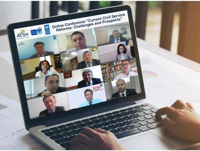 Мемлекеттік қызметтегі реформа: халықаралық онлайн жиын